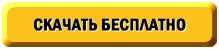 Слот Автомат Лягушка