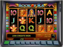 Игровые аппараты книги скачать бесплатно игровые автоматы онлайн играть бесплатно без регистрации и смс 777