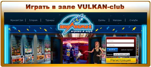 Игровые Автоматы Реальные Деньги