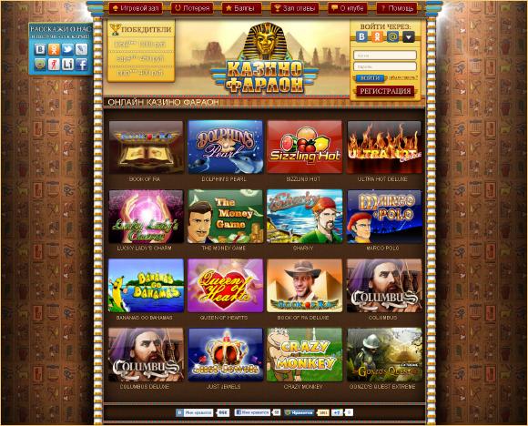Pharaon игра казино closest hotel to foxwoods casino ct